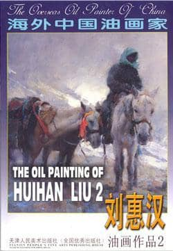 Huihan Liu: The Oil Painting of Huihan Liu 2