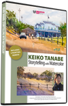 Storytelling with Watercolor with Keiko Tanabe