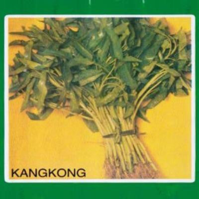 Shop online for Kangkong vegetable seeds. Delivers in the Philippines. Adding greenery made easy!