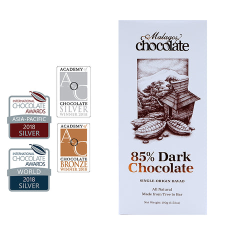 Gift Suggestion 🎁 Malagos 85% Dark Chocolate Bar (pack of 6 bars)