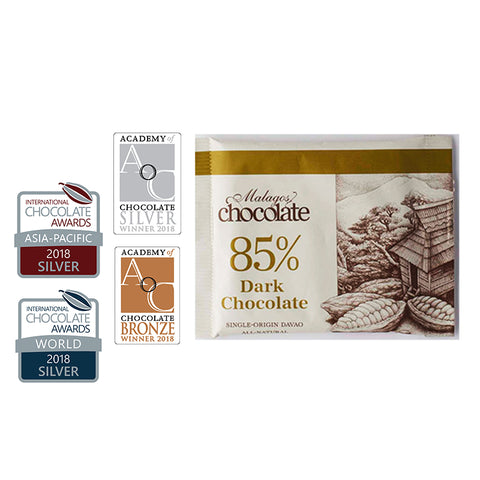 Gift Suggestion 🎁 85% Dark Chocolate Mini Bar (pack of 10 bars)