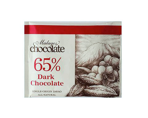 Malagos 65% Dark Chocolate Mini Bar (pack of 10 bars)