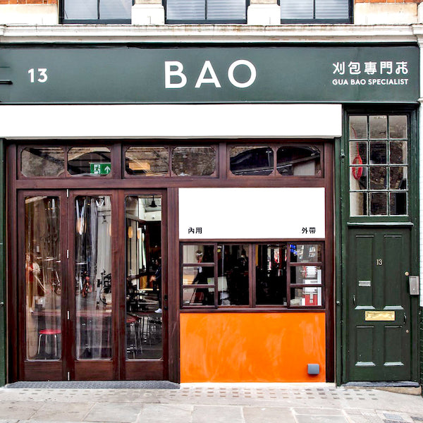 BAO, BOROUGH MARKET | LIGHTING SUPPLY | INTERIOR BY ARTICLE DESIGN STUDIO