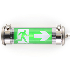 SAMMODE SIGNAGE COULOMB FIRE EXIT LIGHT