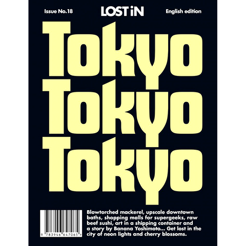 LOST IN TOKYO - BOOKS - DYKE & DEAN  - Homewares | Lighting | Modern Home Furnishings