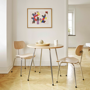 SE68 MULTI PURPOSE CHAIR WOOD - CHAIRS - DYKE & DEAN  - Homewares | Lighting | Modern Home Furnishings