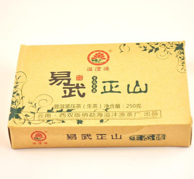 2015 Yi Wu Old Tree Pu Er Tea Brick (Raw)