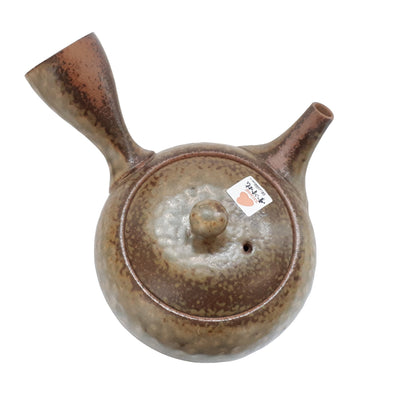 Kyusu brown