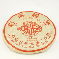Pu Er 2006 Meng Hai 200g Cake (Shou) - Sold out
