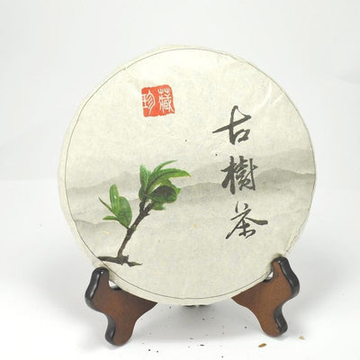 Pu Er 2015 Mang Ga Wild Tree 357g Cake - Sold out