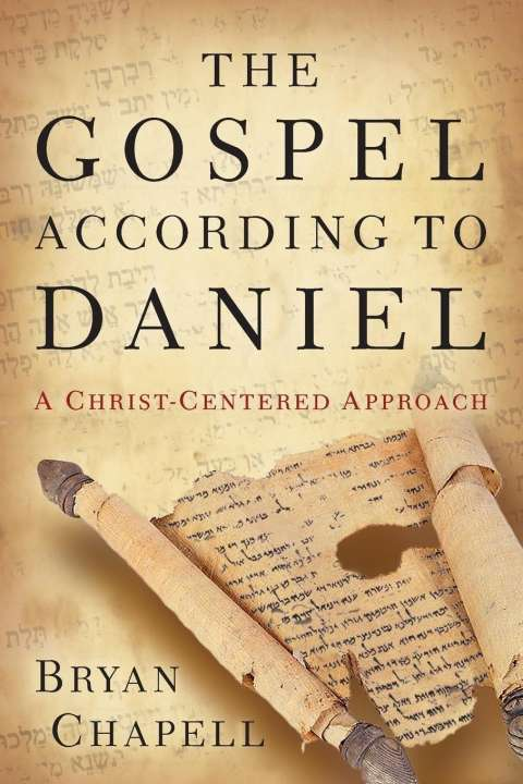 The Gospel According to Danie