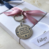 Keychain with Peom about Prophet Mohamed ميدالية مع شعر عن الرسول