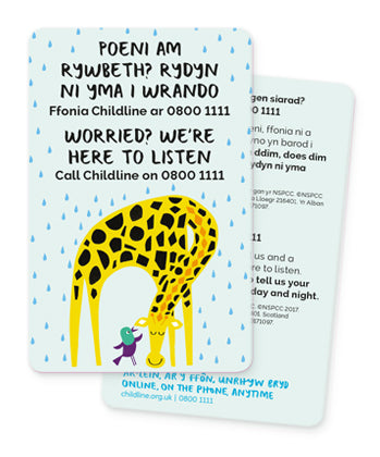 Childline Primary School wallet card pack (50 cards per pack) - BILINGUAL WELSH/ENGLISH