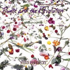 12 inch single:Prince-When Doves Cry