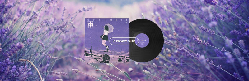 ビクター MKII - 雨 Ame [Vinyl Record / LP]-Not On Label-Dig Around Records