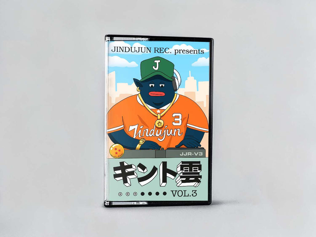 JINDUJUN RECORDS - キント雲 VOL. 3 [Cassette Tape + Poster + Sticker] - Dig Around Records