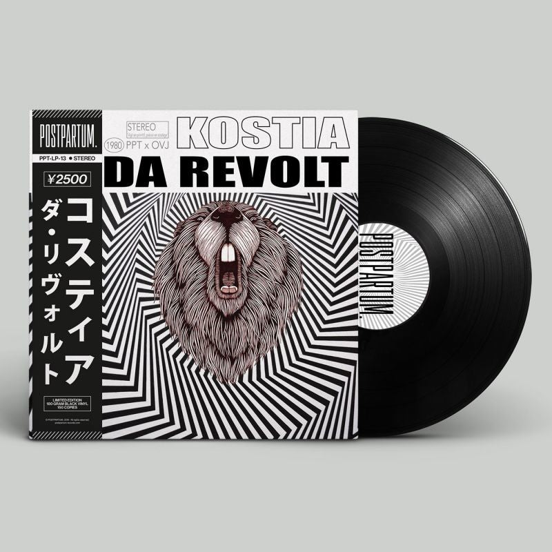 Kostia - Da Revolt [Black] [Vinyl Record / LP + Download Code + Obi Strip]-POSTPARTUM. RECORDS-Dig Around Records