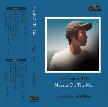 Masaki On The Mic - Lost Tapes 048 (Limited Edition) [Cassette Tape + DL Code]