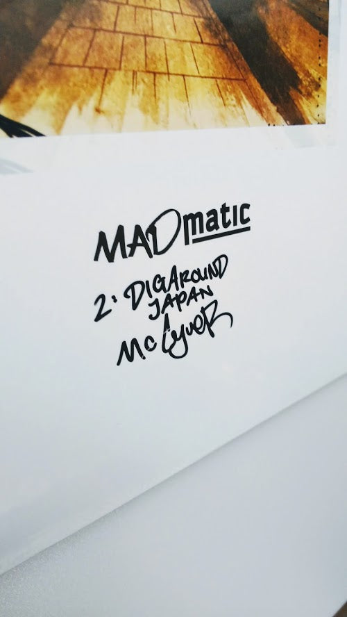 McGyver - Madmatic [Marble] [Autographed / Outside Cover] [Vinyl Record / LP] - Dig Around Records