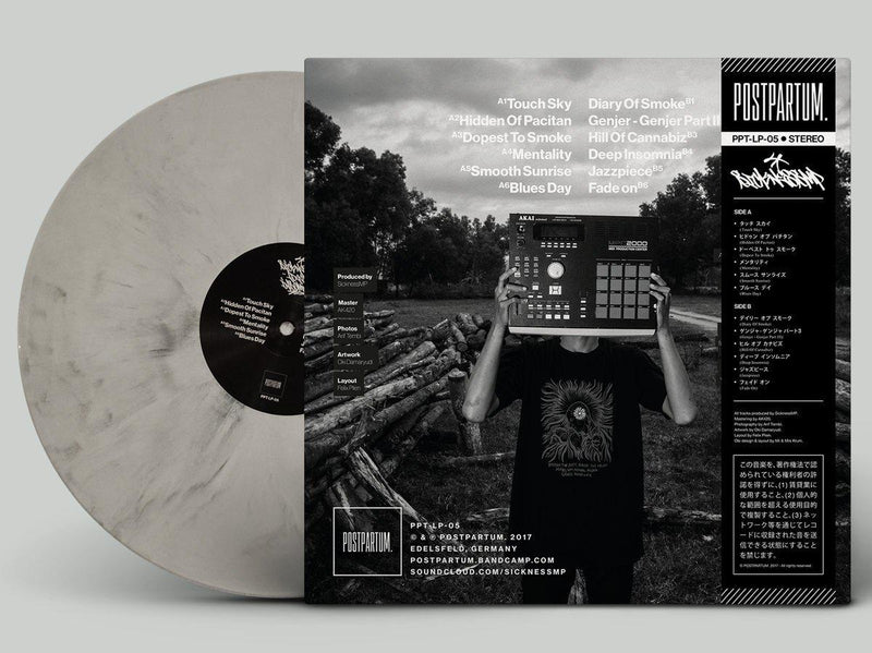 SicknessMP - Deep Insomnia [Marbled] [Vinyl Record / LP]-POSTPARTUM. RECORDS-Dig Around Records