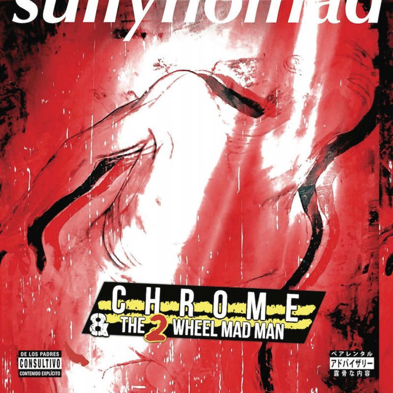 Sully Nomad prod. by Bohemia Lynch - Chrome & The 2 Wheel Mad Man [JAPAN OBI VERSION] [Vinyl Record / LP]-Frank's Vinyl Records-Dig Around Records