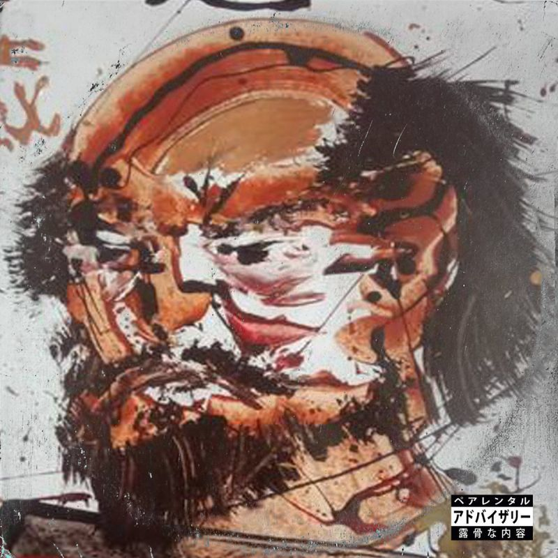Supreme Cerebral, Rob Viktum - Hattori Hanzo [CD] - Dig Around Records