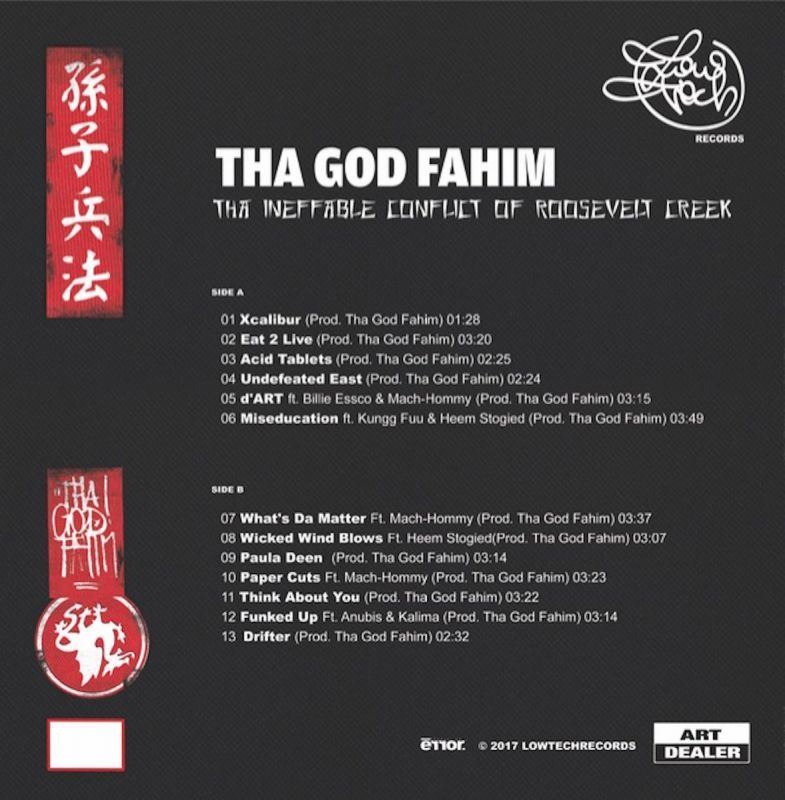 Tha God Fahim - The Ineffiable Conflict Of Roosevelt Creek [Vinyl Record / LP]-Lowtechrecords-Dig Around Records