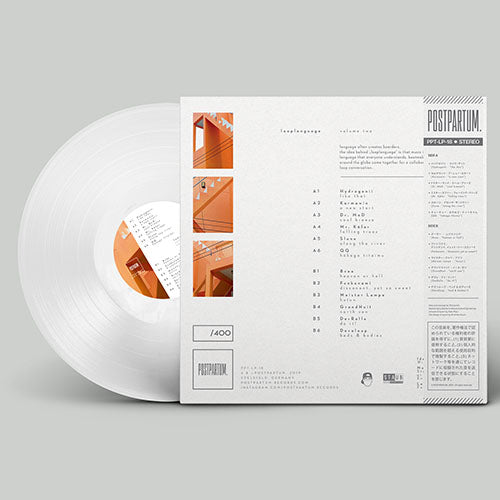 Various Artists - LoopLanguage Volume Two [White] [Vinyl Record / LP + Download Code + Sticker + Obi]-POSTPARTUM. RECORDS-Dig Around Records