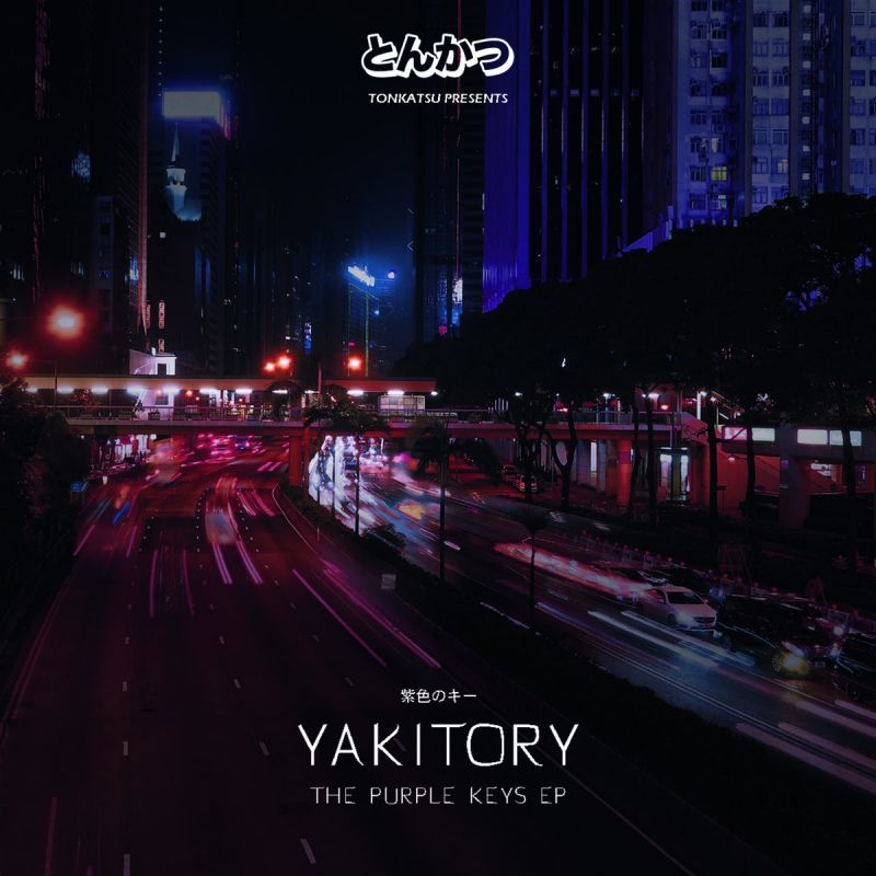 YAKITORY - The Purple Keys EP [Cassette Tape + Sticker] - Dig Around Records