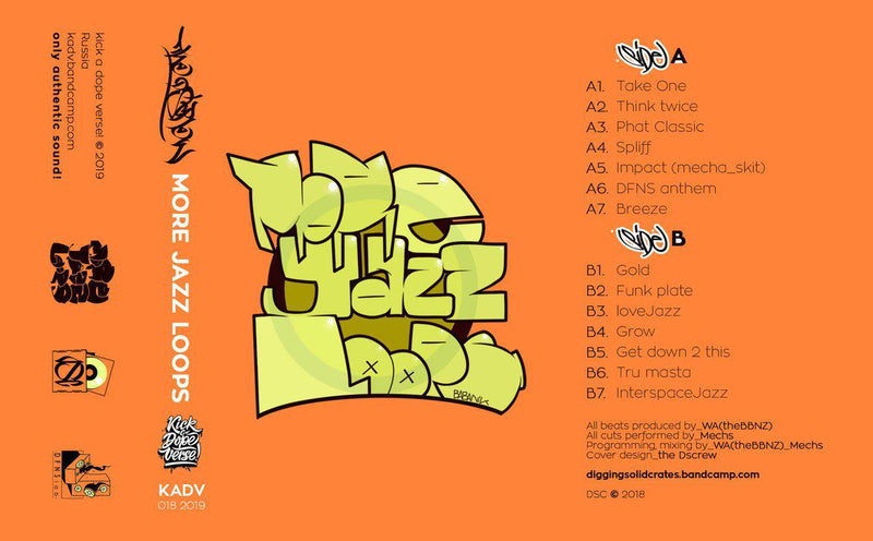 dsc - more jazz loops [Cassette Tape + Sticker]-Kick A Dope Verse!-Dig Around Records