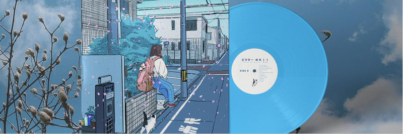 ビクター MKII - 君の街 「 kimi no machi 」 [Vinyl Record / LP]-Not On Label-Dig Around Records