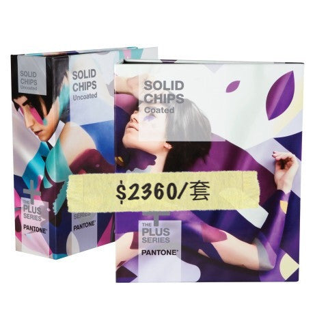 PANTONE GP 1606N SOLID CHIPS (COATED/UNCOATED ) 2 BOOK