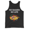 Featured Foods No Ramen No Life Tank