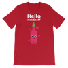 Cute Romance Hello Hot Stuff T-Shirt