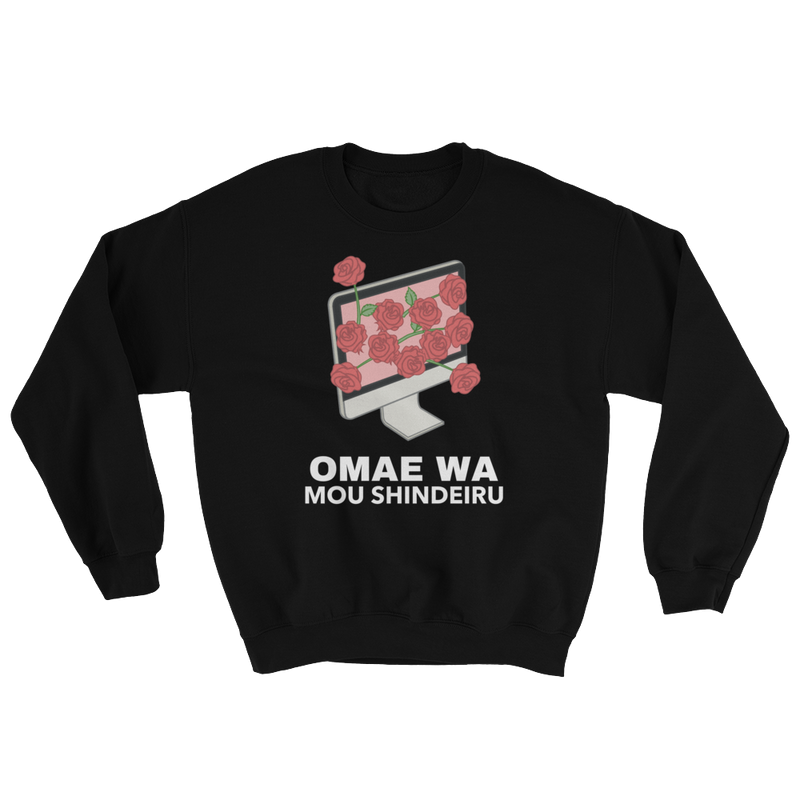 Retro Japan Omae Wa Mou Shindeiru Sweatshirt