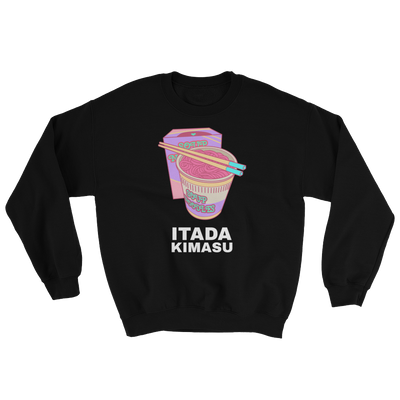 Retro Japan Itadakimasu Sweatshirt