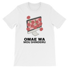 Retro Japan Omae Wa Mou Shindeiru T-Shirt