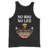 Featured Foods No BBQ No Life Tank