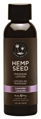Hemp Seed Massage Lotion - Lavender - 2 Fl. Oz. - 60 Ml