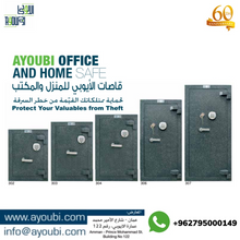 Load image into Gallery viewer, Ayoubi Office and Home Safes - Model No. 302 - Ayoubi Steel Furniture Factory