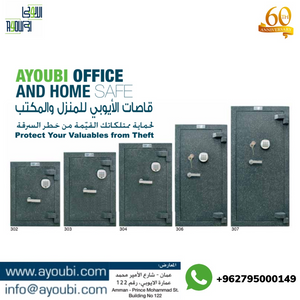 Ayoubi Office and Home Safes - Model No. 303 - Ayoubi Steel Furniture Factory