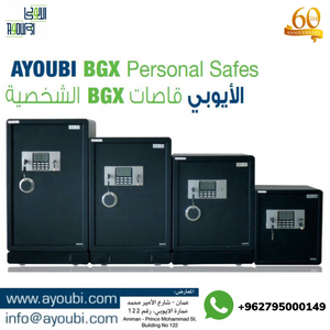 Ayoubi BGX Personal Safes - Model No. BGX-AD42B - Ayoubi Steel Furniture Factory