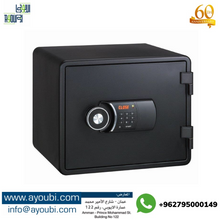 Load image into Gallery viewer, Ayoubi Fire Resistant Safes - Model No. YES M020 - Ayoubi Steel Furniture Factory