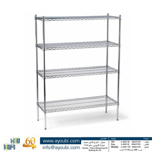 Ayoubi Wire Shelving (Chrome Plated) - Model No. W3090 - Ayoubi Steel Furniture Factory