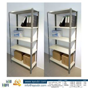 Ayoubi Steel Boltless Angles (Dexless Type) - Model No. SA250 - Ayoubi Steel Furniture Factory