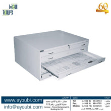 Load image into Gallery viewer, Ayoubi Plans Filing Cabinets - Model No. P-105 - Ayoubi Steel Furniture Factory