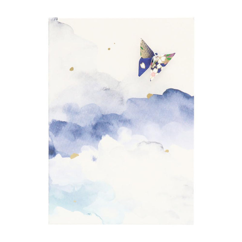 Card Watercolour Sky Blue