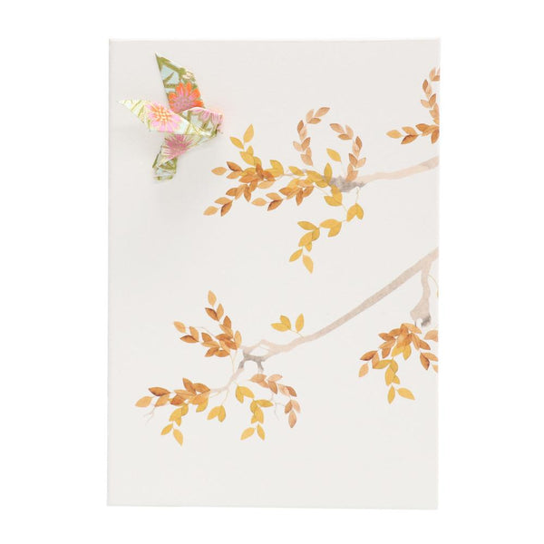 Card Watercolour Bird Tree Yellow