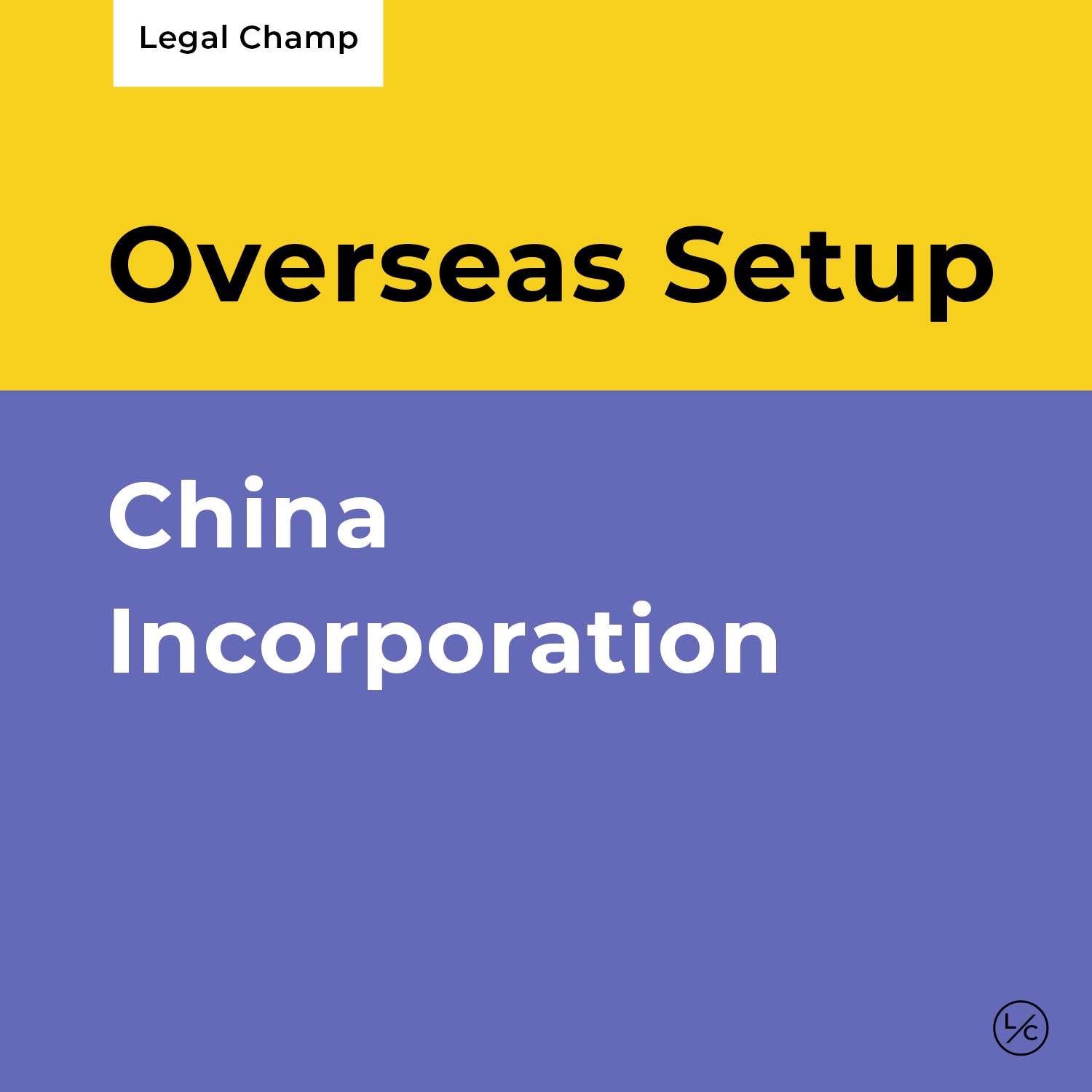 China Incorporation
