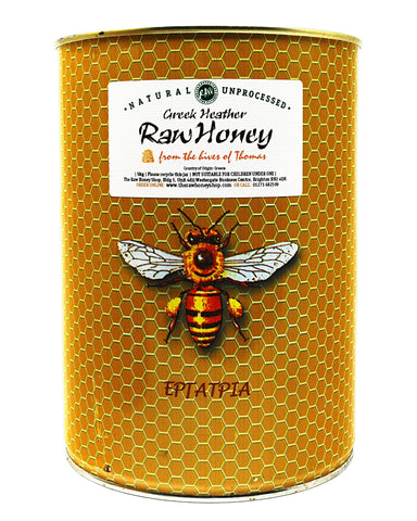 Pure and Natural Artisan Raw Greek Heather Honey - 5kg - The Raw Honey Shop